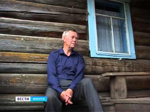 Валентин Распутин. История из жизни, Вести-Иркутск