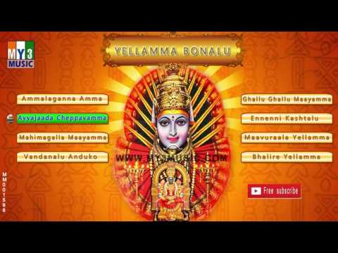 BONALU SPECIAL SONGS DJ 2016 | YELLAMA BONALU DJ SONGS | BONALU DJ SONGS