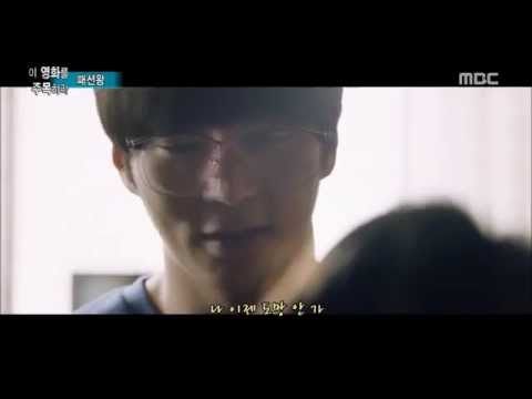 Joo Won : Fasion King cut ent 141026