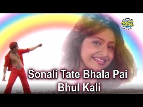 Sonali Tate Bhala Pai ||  To Mana Ku Pachar || Kumar Sanu || WORLD MUSIC