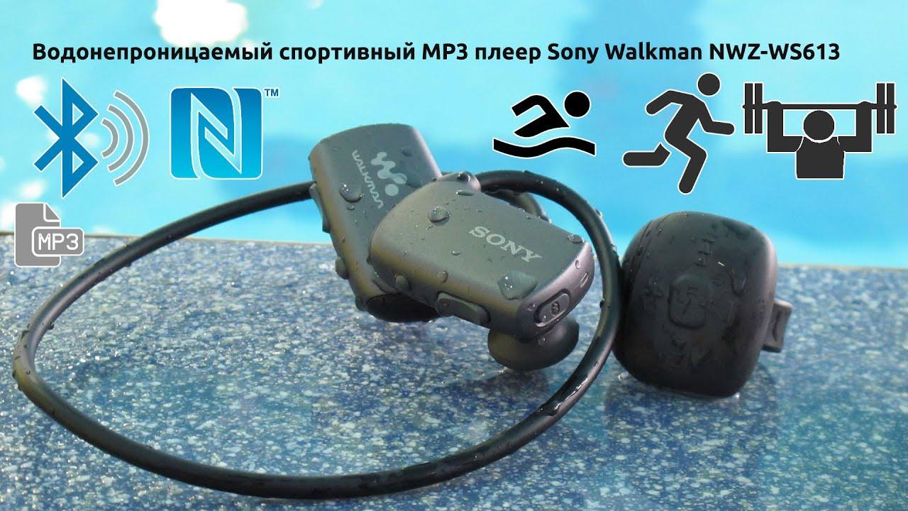 Sony NW-A35 | Обзор Hi-Res плеера - YouTube