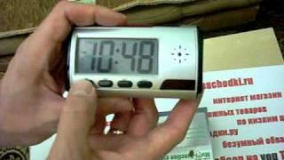 часы с видеокамерой в украине