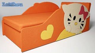 Детская модульная мягкая мебель. Детский диван кровать Китти.  Интернет-магазин