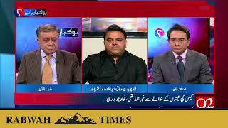 Pakistan's MOI Fawas Chaudhry gets grilled on removal of Atif Mian