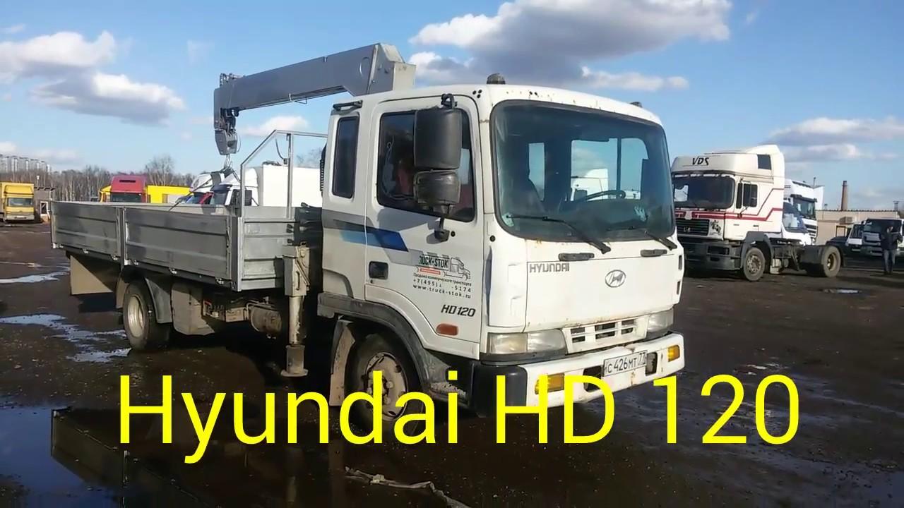 Иларавто – официальный дилер hyundai в москве. У нас вы можете купить грузовики hyundai (хендай), а также мы оказываем услуги по ремонту и сервису.