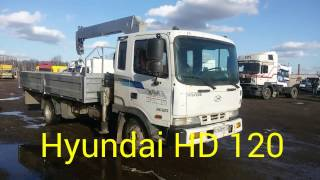 видео манипулятор hyundai hd