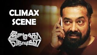 Imaikkaa Nodigal Movie Climax Scene | Tamil New Movies | 2018 Online Movies