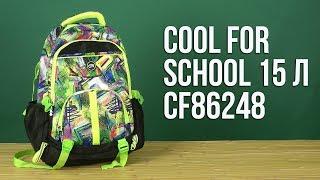 Розпакування Cool For School 46х30х18 см 15 л CF86248