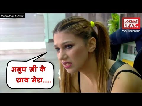 Jasleen Matharu Evicted: Jasleen Calls Her Affair With Anup Jalota a 'Stupid Prank' | Big Boss 12 Mp3