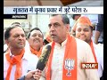 Paresh Rawal confident of BJP's massive win in Gujarat polls