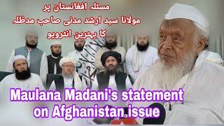 Maulana Madani's statement on Afghanistan issue