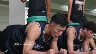 109學年南華大學運動學程宣傳短片一