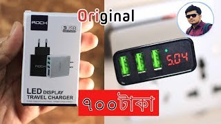 3 USB Charger, ROCK Universal Mobile Phone USB Charger Fast Charging