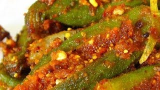 Stuffed Bhindi/Okra by crazy4veggie.com