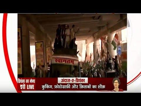 Here's details of Priyanka Gandhi Vadra's roadshow in Lucknow