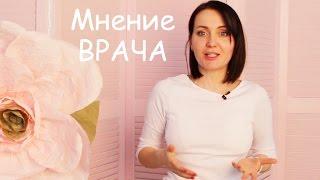 видео Мезотерапия Лица – Отзывы Клиентов