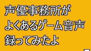 2020年10月25日(日)開催のM3にて発売する ・ゲーム音声CD ・ガヤ集 ・おはよう&おやすみ シチュボイス集 の告知映像です。 リアルイベントは「G-16」 オンラインイベント ...
