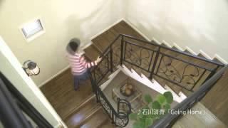 アイムホーム 沖縄の家づくり プロモーション映像 アンティークスタイル...