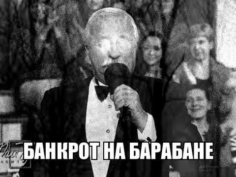 Банкротство в Новосибирске - Google+