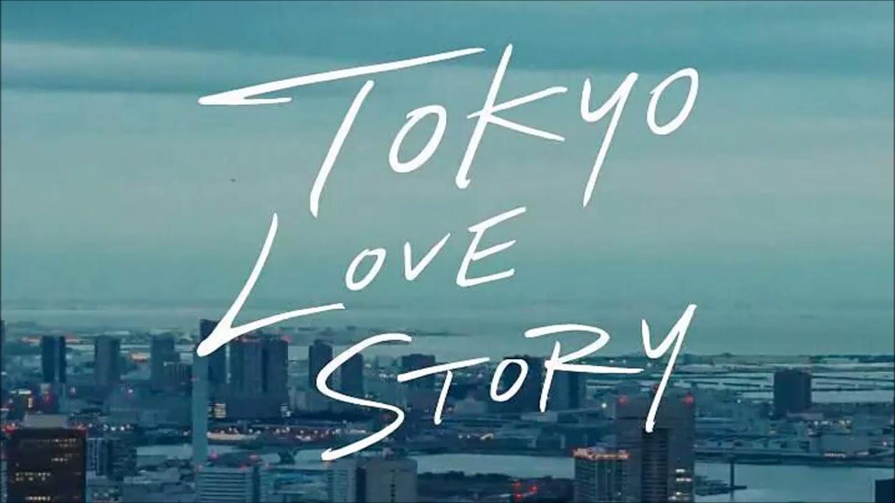 東京ラブストーリー 2020 無料動画