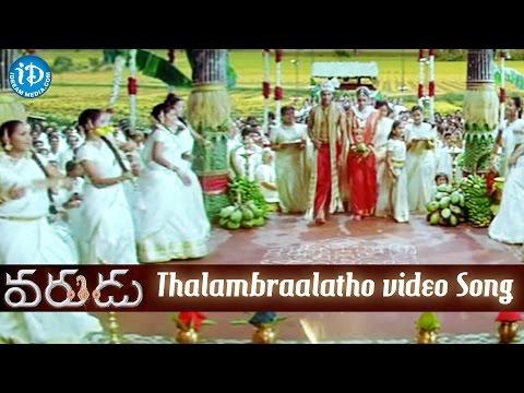Varudu Telugu Movie - Thalambraalatho Video Song || Allu Arjun || Bhanushree Mehra || Arya