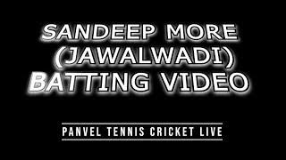 SANDEEP MORE BATTING VIDEO JAWALWADI =BHAIRAVNATH CHASHAK 2019   JAVALWADI  GHANSOLI