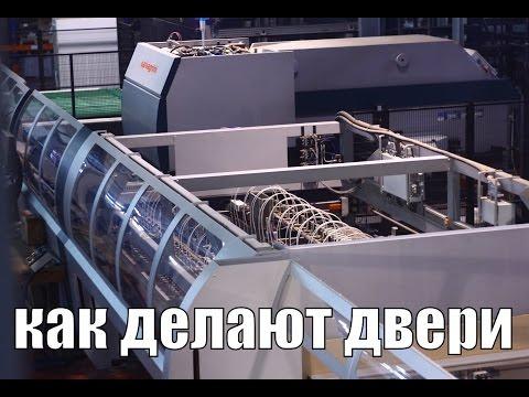 Видео Листы стальные с ромбическим рифлени