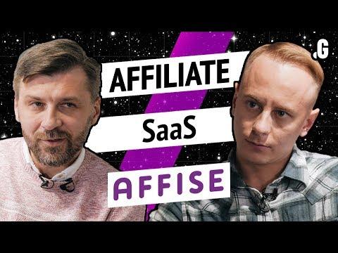 SaaS-бизнес на рынке CPA с оборотом $1 млн в месяц и маржой 30%. // Affise
