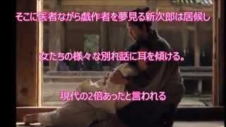 2015年5月16日公開! 江戸時代は現代の2倍の離婚! 戸田恵梨香×大泉洋×...