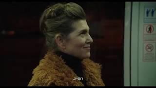 Trailer de A Tramway in Jerusalem (HD)