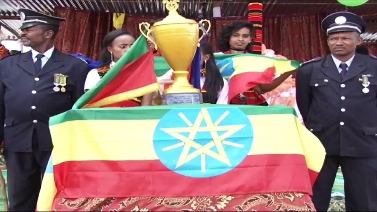Ethiopian great renascence Dam wancha in Gamogofa Zone - የታላቁ ህዳሴ ግድብ ዋንጫ ወደ ጋሞጎፋ ዞን ሲገባ