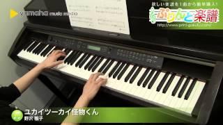 使用した楽譜はコチラ http://www.print-gakufu.com/score/detail/92573...