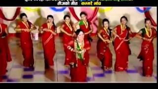 New Nepali Teej Geet 2072 ll Nachana Nacha by Kishan Babu Rana &  Muna Thapa