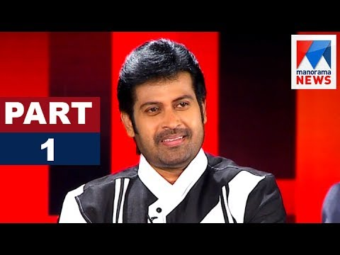 Manoj K Jayan in Nere Chowe - Part 1| old episode ...
