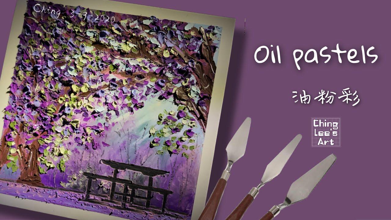 油粉彩|調色刀/油畫刀 刮刀法|立體油粉彩技巧|油粉彩這樣畫|油畫棒刮刀手繪|在家減壓|調色刀可以這樣畫|紫色樹林|浪漫色調|oil pastels |廣東話學畫畫|Ching Lee's Art