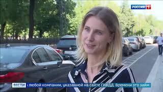 Смотреть видео Криминальный бизнес в Подмосковье воры снимают с машин номера и требуют выкуп   Россия 24 онлайн