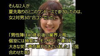 【関連動画】 Jチャンネル、竹内由恵アナ透けてるブラウザがイヤ! https...