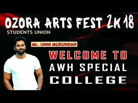 ira malayalam movie promo#unni mukundan mass entry with a song#awh college kallai