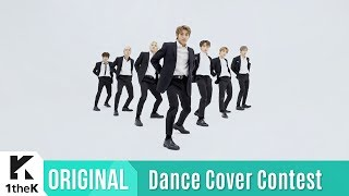 [1theK Dance Cover Contest] OnlyOneOf(온리원오브) _ savanna (mirrored ver.)