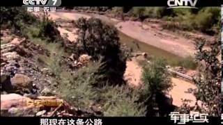 Repeat youtube video 20131211 军事纪实 兵车闯墨脱 03驶向西藏