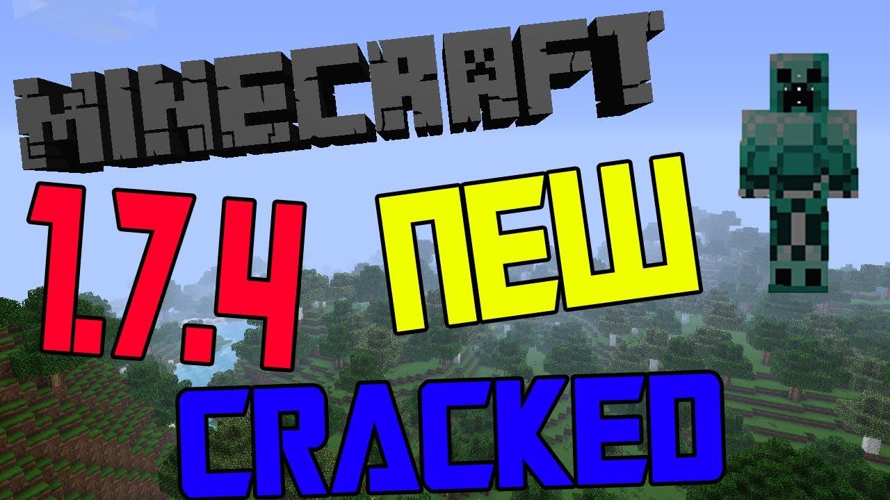 Cracked Deutsch