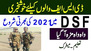 New Defence Security Force (DSF) Jobs In 2021   DSF Jobs   Army Jobs