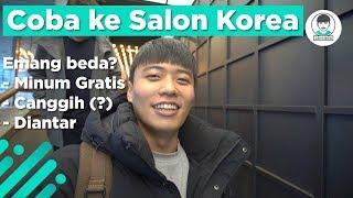 Download Video Coba ke Salon Korea yuk! MP3 3GP MP4