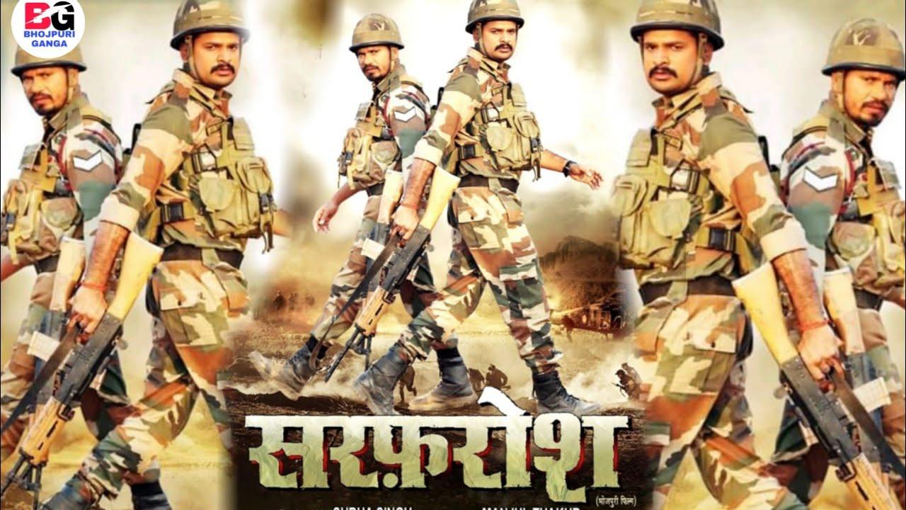 देशभक्ति फिल्म-Sarfarosh-(सरफरोश)-Trailer Look-Bhojpuri Movie-Ritesh Pandey, Parvesh lal Yadav