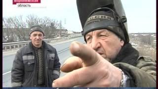Грузовой авто попал в реку криминал ДТП