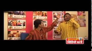Chhattisgarhi Comedy - Pappu & Ghebar - Aeo Nahi Ghanshyam - C.G. Comedy