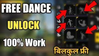 HOW TO UNLOCK FREE ALL DANCE  IN PUBG MOBILE NEW TRICKS PUBG MOBILE ! SUNIL GAMER