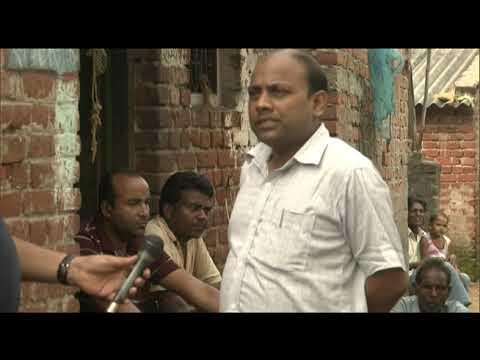 DT   07 09 2018 Ubharta Jharkhand Fish Palan Dhanbad