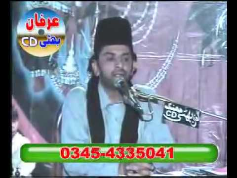 12 Rabi ul awal mana nae walo Allama Nasir Abbas Biyan Azmat o mosaib Binte Rasool Allah