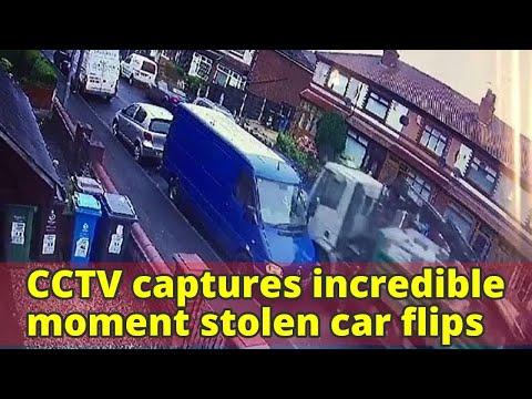 CCTV captures incredible moment stolen car flips
